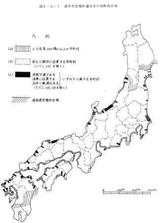 Kobayasi_kenzaburo1971_fig4_6_1