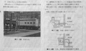 Denkikyodo1985_no40vol5_p27
