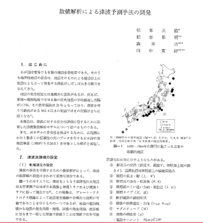 Denryokudoboku198601