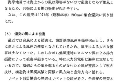 Kentikuiroirop97_2