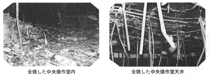 Karyokugensiryokuhokkaido2000no43_2