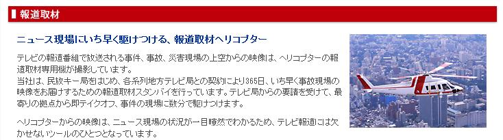 Asahikouyou_2