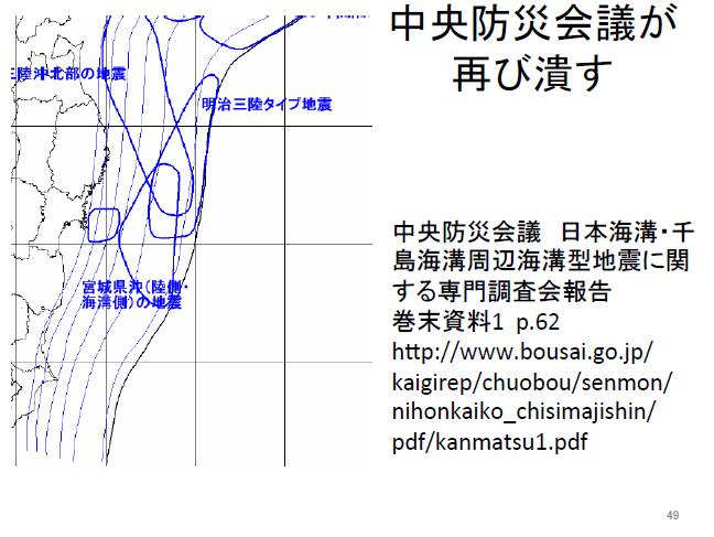 Mokkaijikocho20150124soetap49_2
