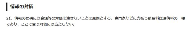 Asahikisha21