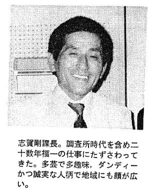 Denkijouhou199010p71