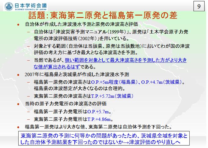 Scj_go_jp_170801_1slide5_2
