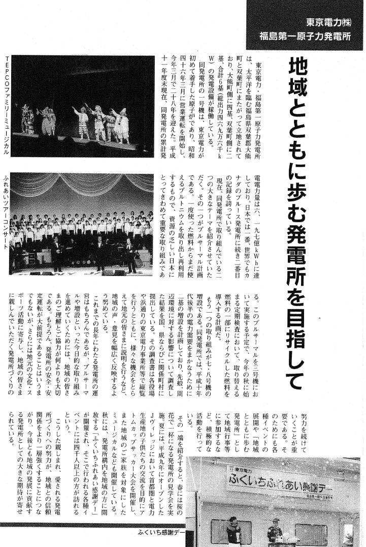 Seikeitouhoku199905