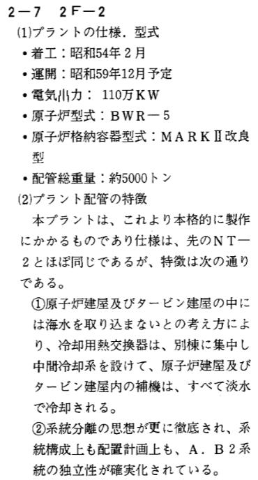 Hitachikizai20nensi_p201leftupside